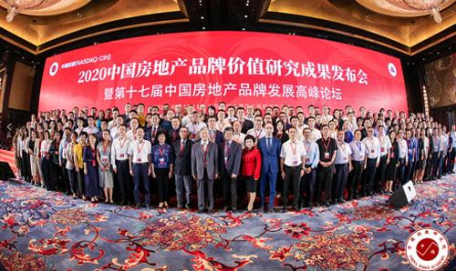 长住集团:中国新型城镇化服务商引领品牌